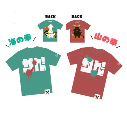SagakeenコラボTシャツ