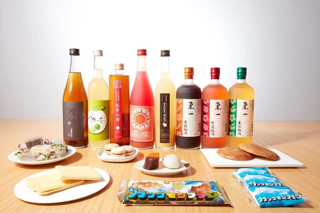 【酒】お菓子_light
