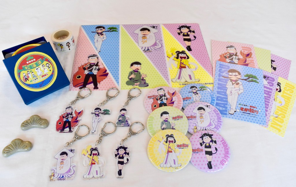 sagamatsuri_goods_new