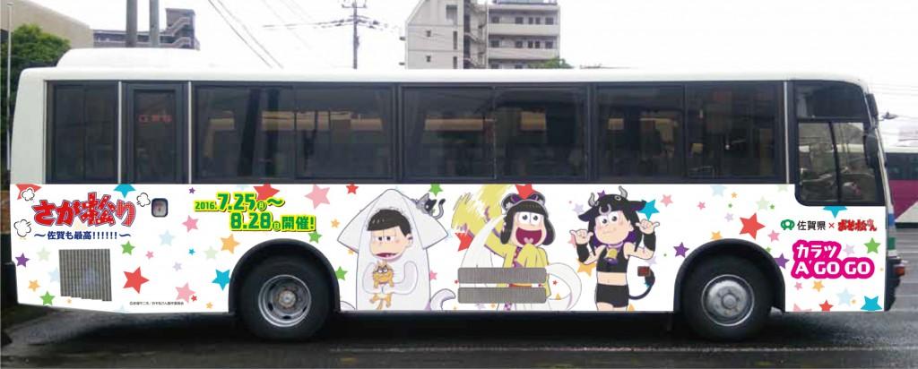 shuttlebus_ura