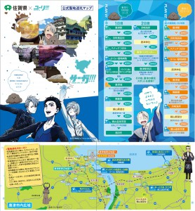 05 sagaonice_map