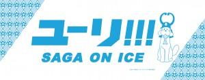 09 sagaonice_goods_tenugui
