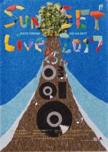 SunsetLive2017ポスター