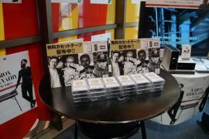 東京(タワーレコード渋谷店)での配布の様子①