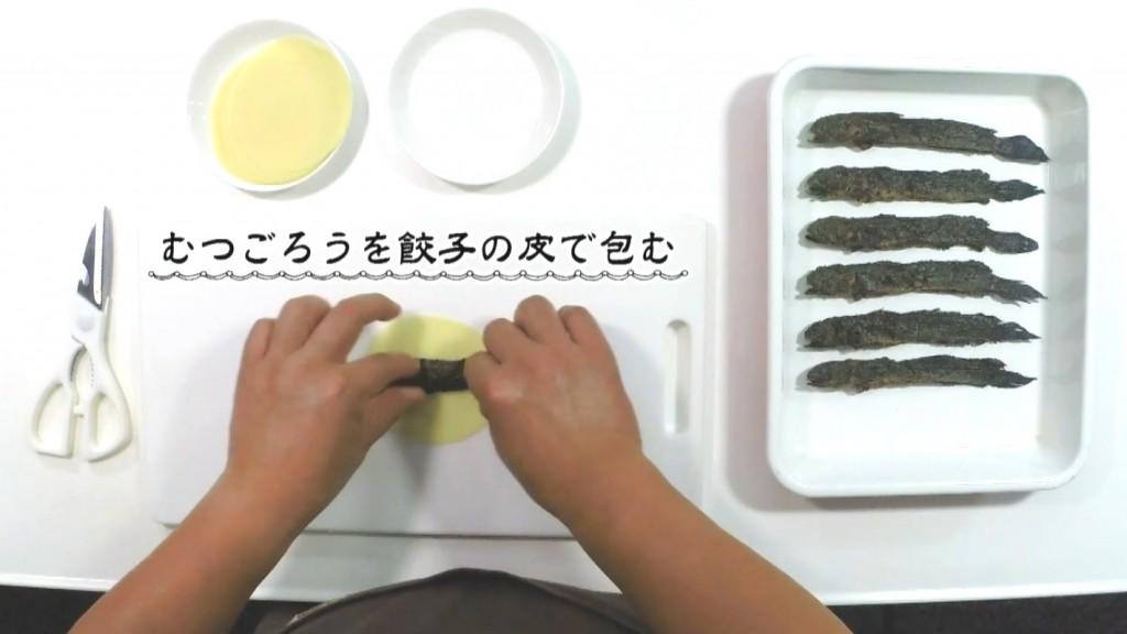 01_レシピ動画①