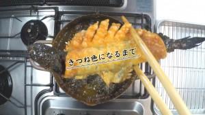 04_ムツゴロウ餃子②