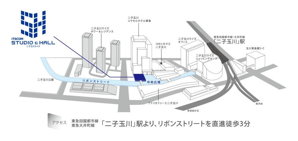 04 iTSCOM STUDIO&HALL 二子玉川ライズMAP