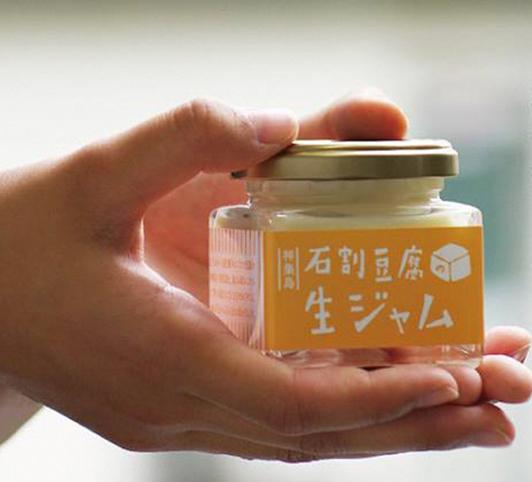 03_01_02_おみやげストリート商品例_石割豆腐生ジャム_22761_marked