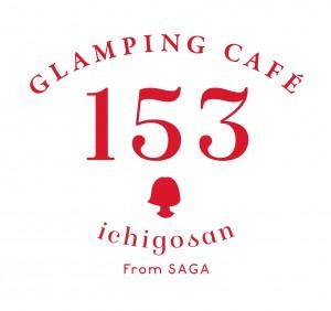 02_cafe153_logo