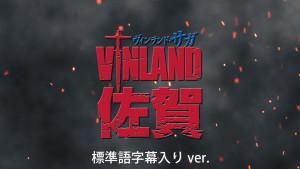 13 コラボPV_標準語字幕ver.