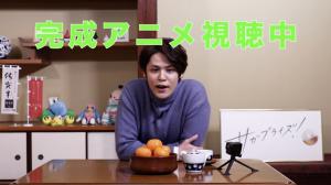 04_kansyoukai1